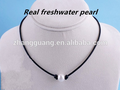Fashion black leather necklace freshwater pearl necklace