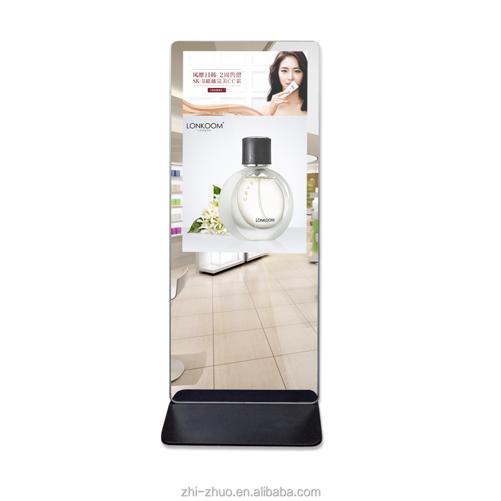 55 inch Magic Interactive Mirror Led Touch Screen Price PC Kiosk