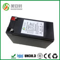 25.2V 6900mAh robot lawnmower li ion battery