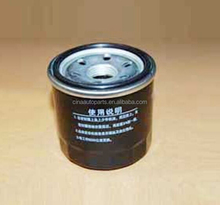 372-1012010 Chery QQ car oil filter, Chery 800CC engine oil filter