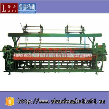 loom machine