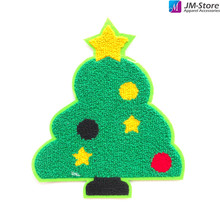 Small Green Lovely Christmas Tree Design Decorative Embroidery Patches Iron on Clothing