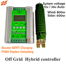 1400w 12/24V Auto Off Grid MPPT Wind Solar Hybrid Charge Controller with free dump load and 3 years warranty