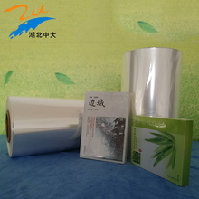 High quality cheap plastic food packaging roll POF heat shrink film