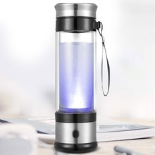2016 hot active hydrogen rich water maker / rechargeable generator / portable bottle