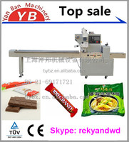 plastic material ice cream/sandwich packaging machine factory price