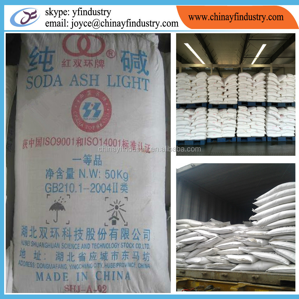 soda ash light powder supplier in china