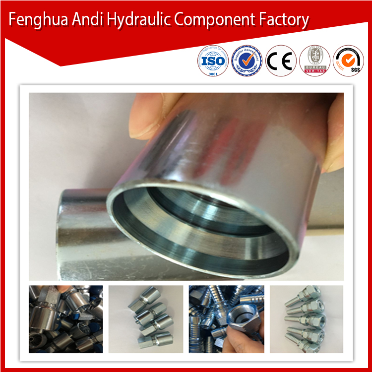20 years experience factory ferrule pipe fitting sleeve type hydraulic fitting hydraulic hose coupling connector