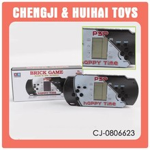 2015 Hot selling handheld game player for children