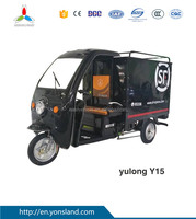 Enclosed Delivery Cargo Electric Tricycle