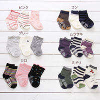 Japanese design NUM Socks for Baby and Toddler newborn baby gift set