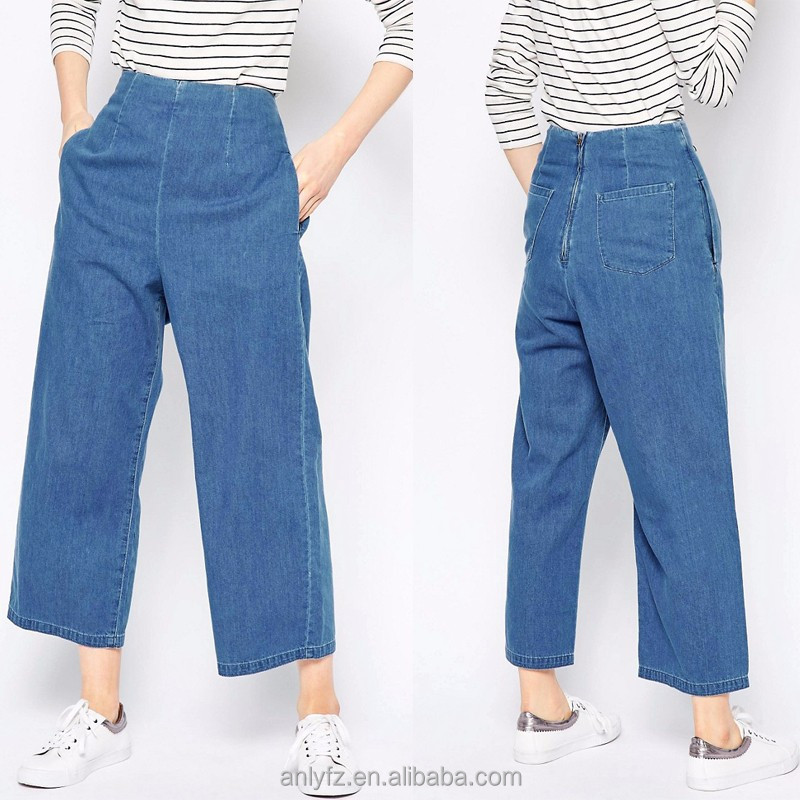 Soft Wide Leg Jeans With Zip Back In Light Stonewash,light blue washed high waist loose wide legging jeans
