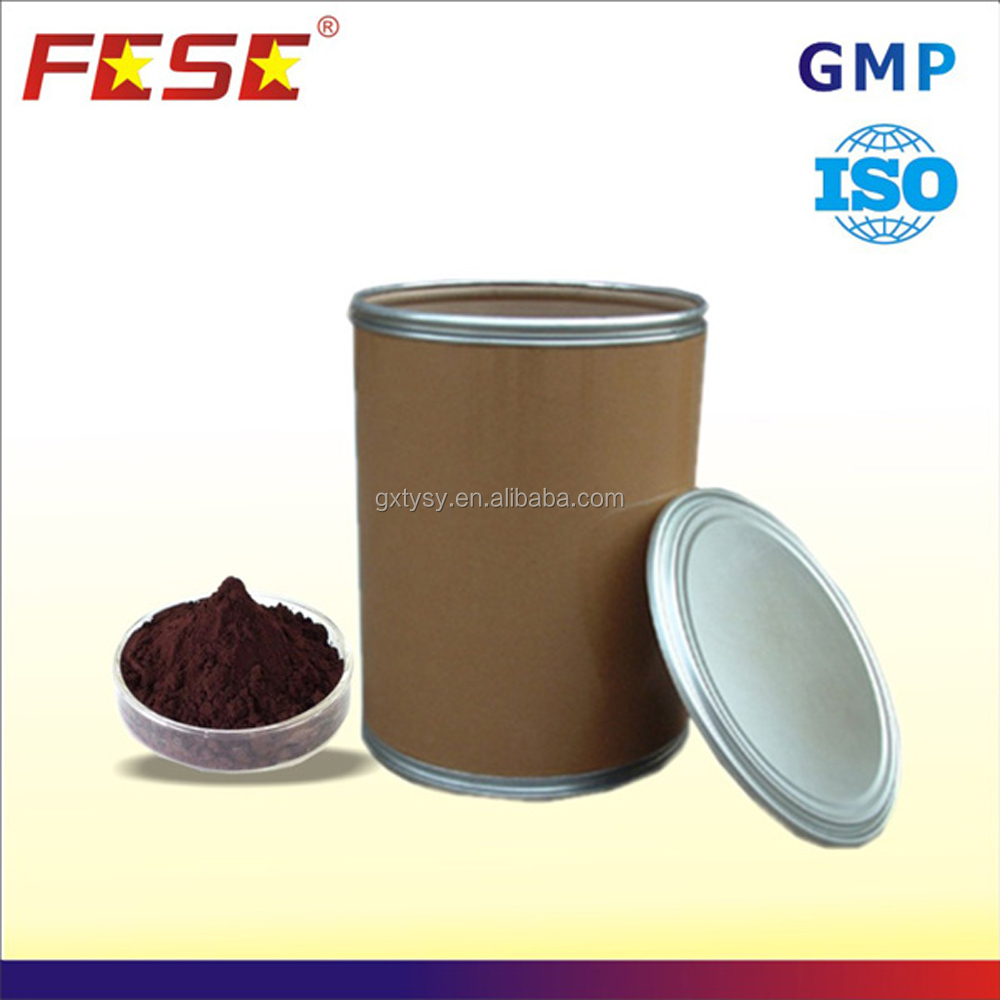 Wholesale Poultry Feed Medicines of Iron Dextron Powder