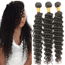Wholesale price free sample hair bundles,8a virgin brazilian hair weave Deep Wave style,100 natural human hair for black women