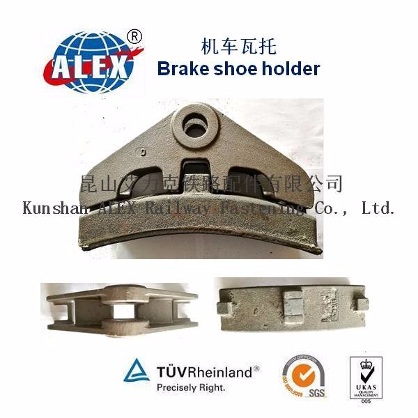 Car Parts Brake Pad Holder Manufacturer in Kunshan