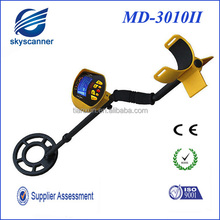 MD-3010 II Portable gold diamond detector, gemstone detector machine