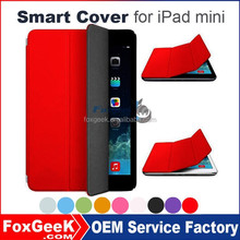 Three Folding Ultra Thin PU Leather Case for iPad mini 2,3,4 with Automatic WakeUp/Sleep Function Magnetic Sensor