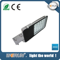 2016 hot sale NEWEST design 12v solar 30w led street light