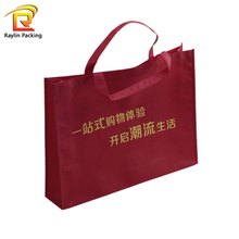 Reusable Colorful Non Woven Shopping Bag For Swimsuit