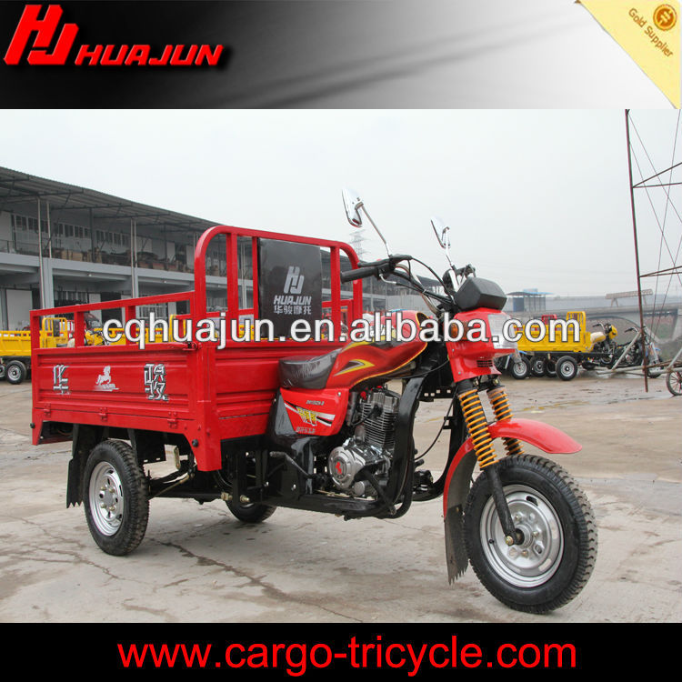 three wheel motorcycle cargo tricycle price for sale malaysia