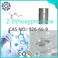 Synthesize clarithromycin Ethyl-Iso-propenyl ether with Factory price