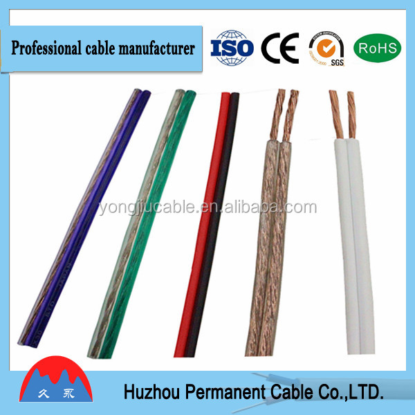 SPT Paralleled Cable/SPT Lamp cord /SPT-1/SPT-2/SPT-3 by UL approval