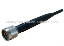 2.4-2.5GHz DIPOLE 5 dBi ANTENNA with N MALE (NO RIGHT ANGLE)