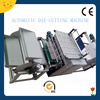 Full automatic Pressed flat die-cutting and creasing machine;digital die cutting machine