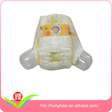baby diapers factory in china Customized disposable diapers
