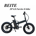 Fat bike tire, smart folding electric bicycle