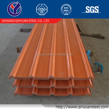 Sheet metal roofing for sale Zinc coated colorful roofing steel corrugated sheet