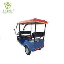 wheeler 3 India battery tricycle for passengers