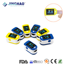 Home Medical Device Fingertip LCD Pluse Oximeter
