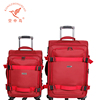 Nylon Travel Suitcase China New Product
