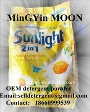 sunlight 2in1 detergent washing powder 1kg washing powder