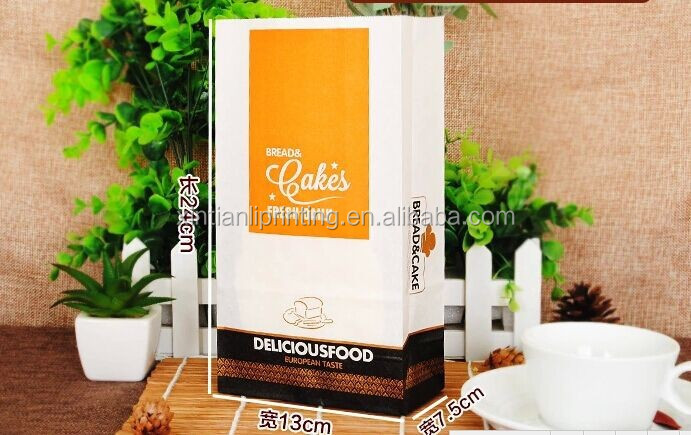 Fried Chicken Food Grade Paper Bag packaging With Printin,block bottom kraft paper bags