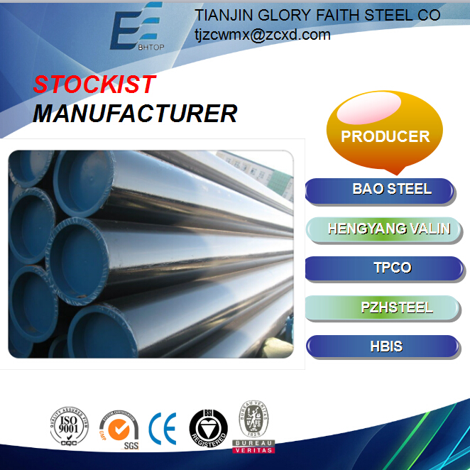 api 5l / a 106 grb seamless steel pipe line / steel tube