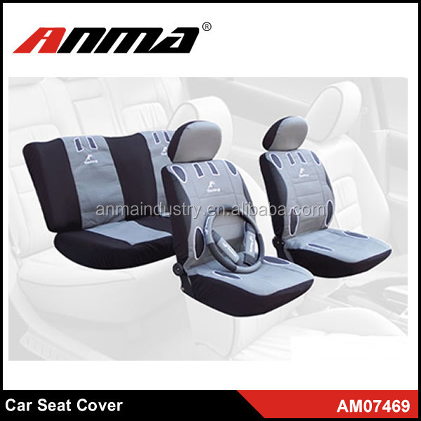 Universal New Design car seat cover fabric