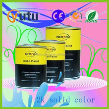 Yutu 2K Solid Colors Series Car Paint for cars