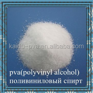 good supplier quality price polyvinyl alcohol solubility in water