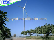 wind generator 10kw with 5years warranty