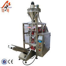 Best Quality China Manufacturer Spiral Medicine <strong>150</strong>-1000G Powder Weighting And Filling Machine