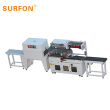 Full Automatic L Sealing & Shrink Pack Tunnel Machine For jewel case