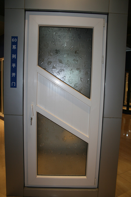 Swing open White plastic door for 60mm series