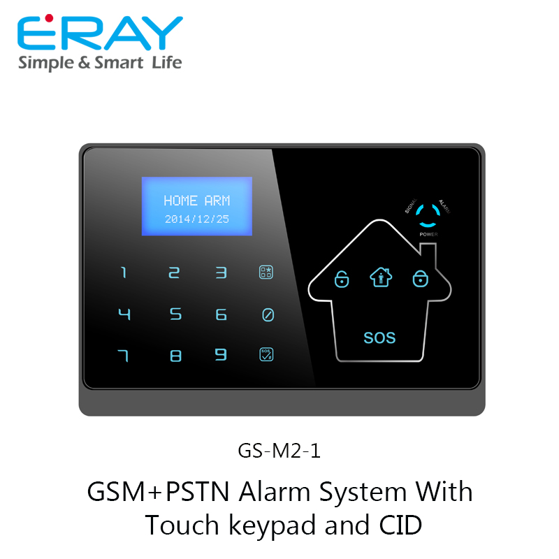 <strong>GSM</strong>+PSTN autodial Burglar Alarm System with touch keypad (GS-M2-1) support remote control