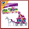 plastic building blocks assembled princess carriage to children's educational toys