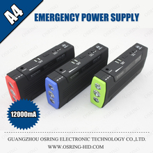 car jump starter car emergency power supply 12000mA vehicle emergency starting power supply