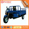 POMO-2015 New design low price indian three wheel motorcycle