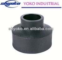 2014 factory price high quality PE pipe fitting Plastic Tubes hot water supply