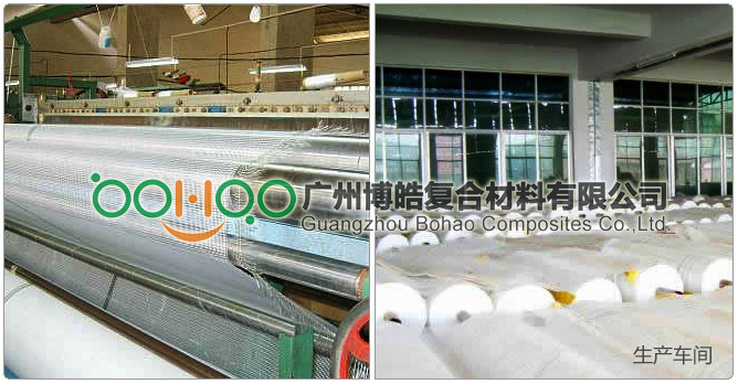 FRP fiberglass surfacing mat